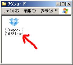 Dropbox_03.jpg