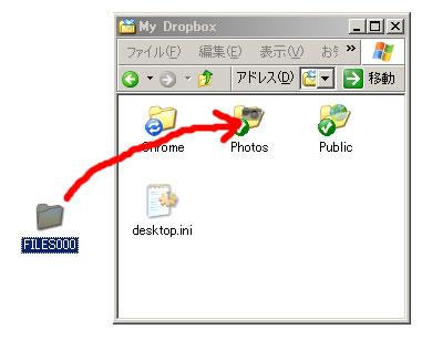 Dropbox_11.jpg