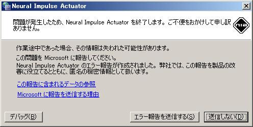 NIA_03.jpg