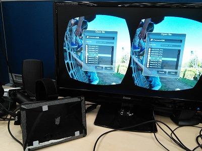 THETA_Oculus_03.jpg