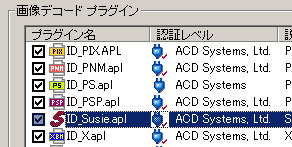 MPOPlugin_03.jpg