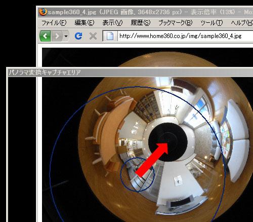 panoramalive03.jpg