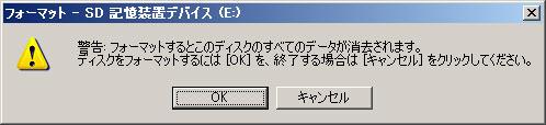 pomeraMobile_05.jpg